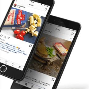 Entremont et ses réseaux sociaux